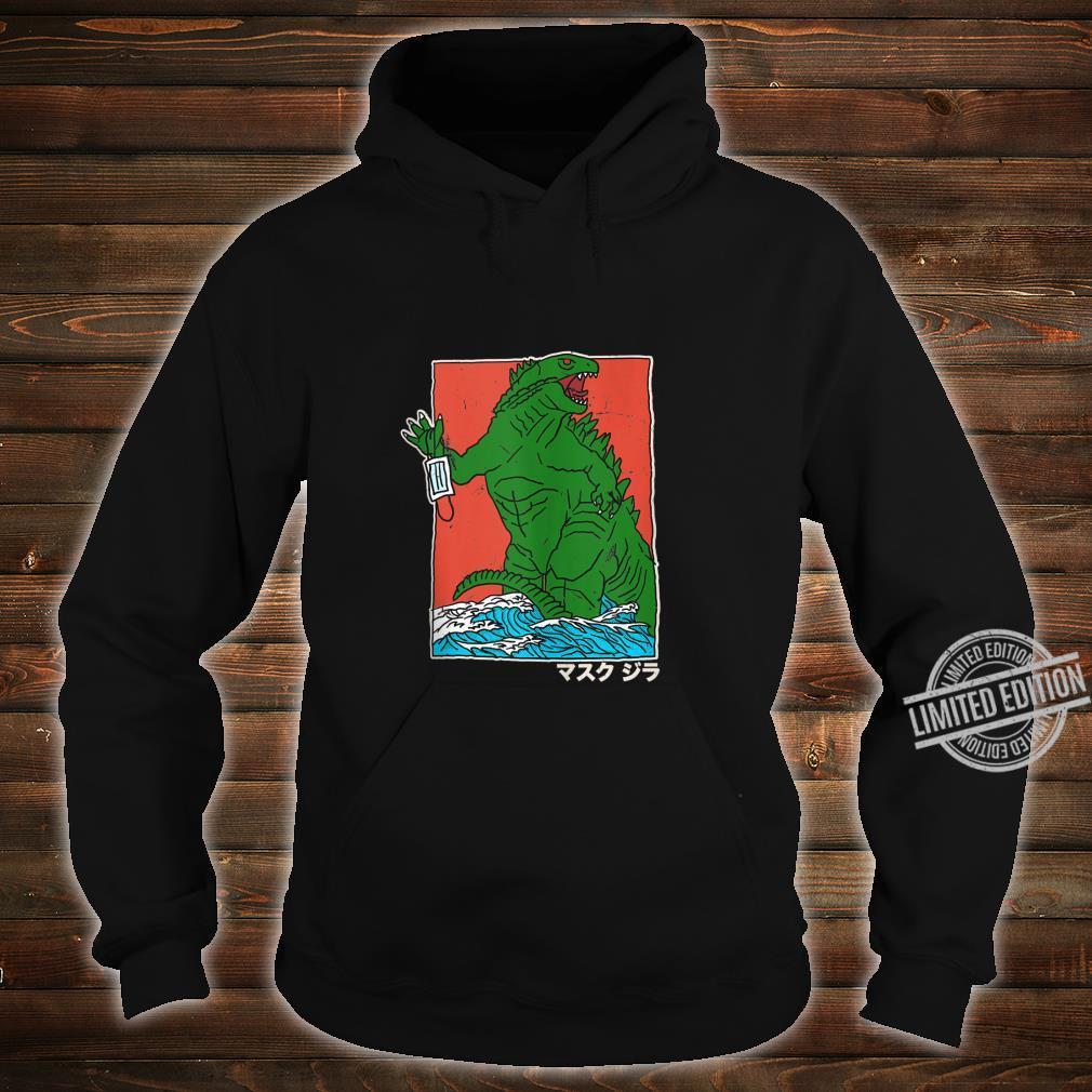 Vintage Face Mask Zilla Quarantine Birthday Lockdown 2020 Shirt hoodie